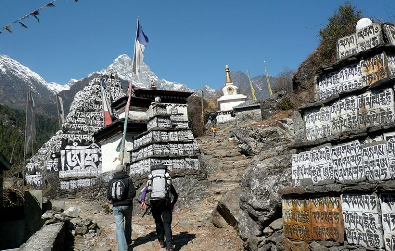Everest-Sherpa Village Trek